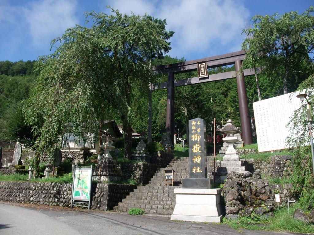 御嶽神社①