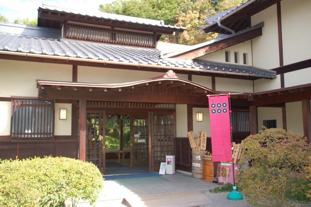 真田氏歴史館⑤